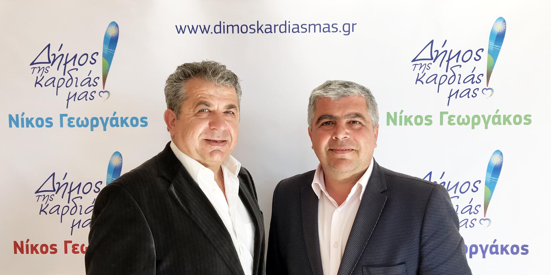 ΔΕΛΤΙΟ ΤΥΠΟΥ :  Ο ανεξάρτητος δημοτικός σύμβουλος Κώστας Κατέρης στο συνδυασμό του Νίκου Γεωργάκου «ΔΗΜΟΣ ΤΗΣ ΚΑΡΔΙΑΣ ΜΑΣ!»
