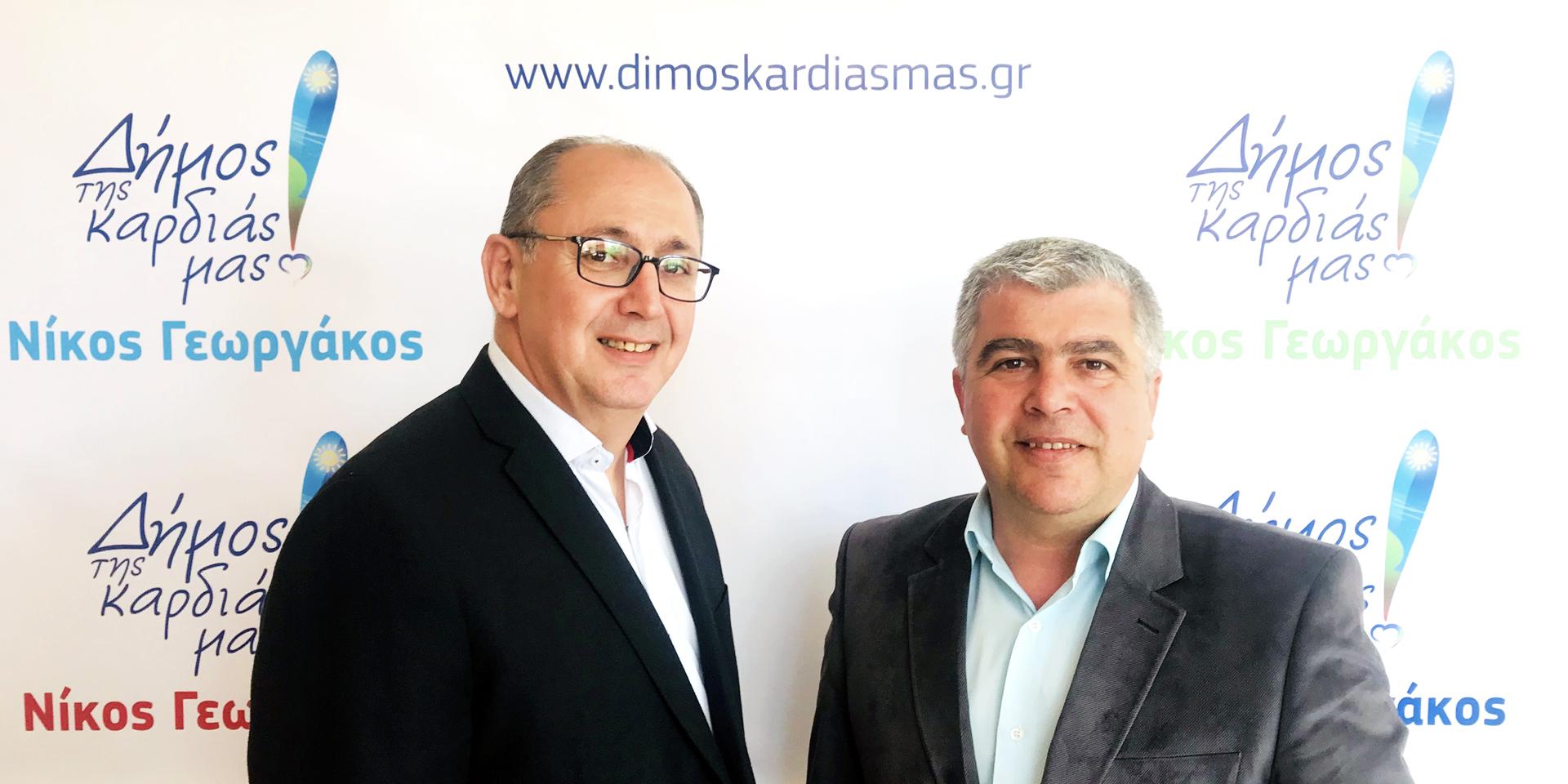 ΔΕΛΤΙΟ ΤΥΠΟΥ :  Το έμπειρο αυτοδιοικητικό στέλεχος Γιώργος Σαριάνογλου στο συνδυασμό του Νίκου Γεωργάκου «ΔΗΜΟΣ ΤΗΣ ΚΑΡΔΙΑΣ ΜΑΣ!»